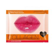 Images Collagen Soft Moisturizing Lip Membrane — Коллагеновая маска для губ.