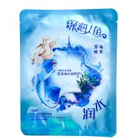 BIOAQUA - DEEP SEA MOISTEN SMOOTH SKIN MASK маска для лица
